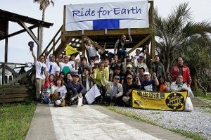 Ride_for_earth